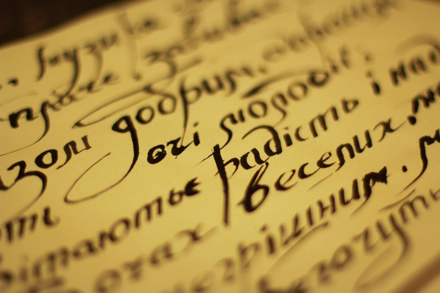Firme su opere d arte perito calligrafo milano for Societa italiana di criminologia